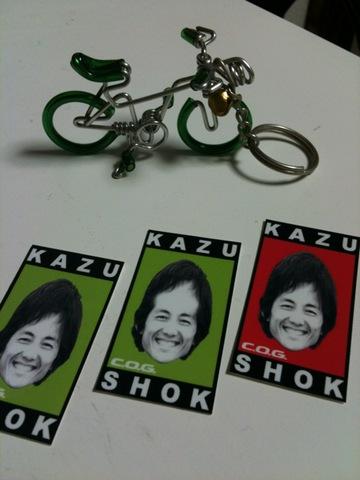 KAZUSHOK1.JPG