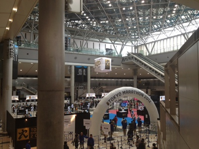 TOKYO EXPO1.JPG