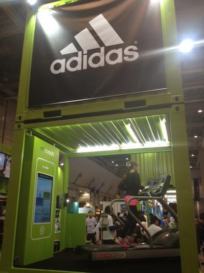 TOKYO EXPO3.JPG