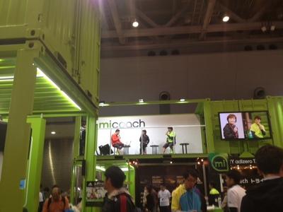 TOKYO EXPO4.JPG