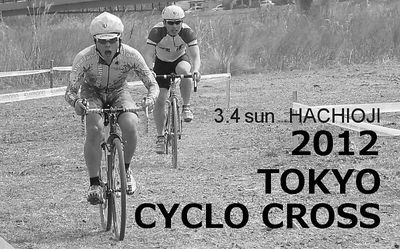 tokyo CX.jpg