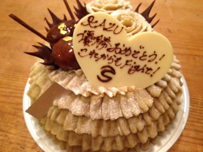 HB cake.JPG