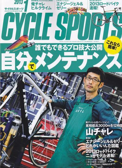 cyclesports12.jpg