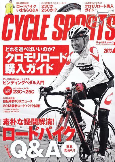 201212201.jpg