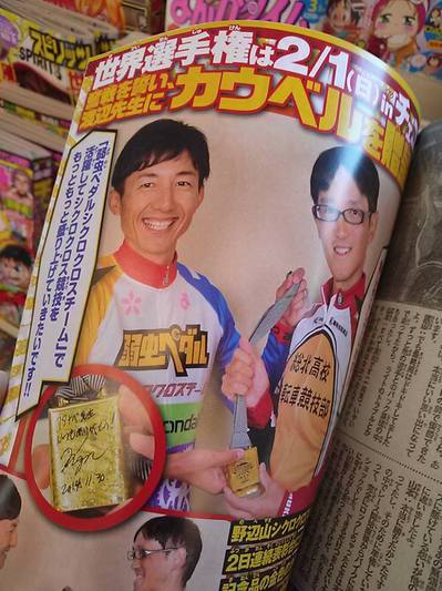 20150129_Furuuchi_Jyuichi.jpg